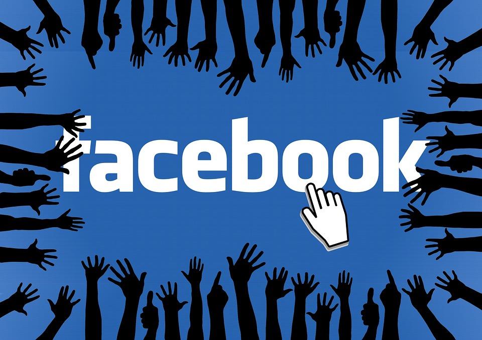 Casa Facebook: le novità 2016 e 2017